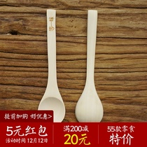 Simple small wooden spoon without lacquer wax-free small round spoon jam spoon wooden kitchenware single installation
