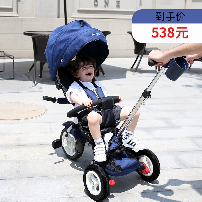 Xiaohuzi 2019 New Key Folding Bidirectional Rotary Children's Tricycle Bicycle