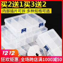 Partition screw sorting sorting box hardware electronic components box plastic multi-grid storage box tool box