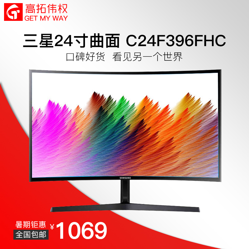 C24f396fhc curved surface 23.5 inch LCD computer screen of Samsung display official store is not 144hz 2K