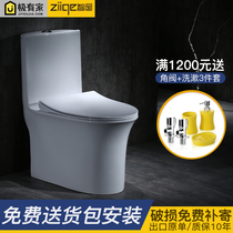 Household toilet bathroom conjoined toilet siphon water-saving mute toilet 250 350 toilet Ware