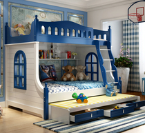 Children get out of bed bunk beds Adult modern simple high and low bed multifunctional two-storey ovary boy solid wood bed