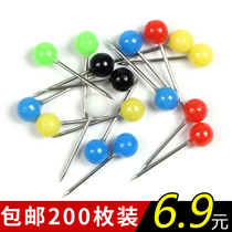 Color Pearl pin Main Line axis Circle Line Group fixed pin table fishing Fish Supplies fishing gear small Accessories