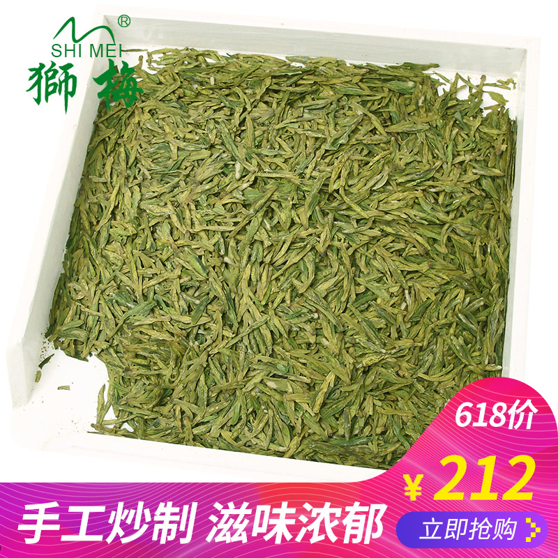 Lion Brand 2018 New Tea Listed Long Word A Green Tea 100g Authentic Ming Dynasty Super West Lake Longjing Tea Pack