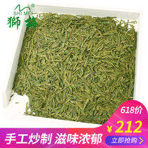 Shimei Longjing Spring Tea in 2019 is listed as authentic Longzi A. Before Ming Dynasty, the top-grade West Lake Longjing Tea can be packed 100g