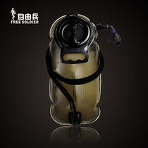 Free sport riding outdoor water bag travel folding portable military enthusiasts to supply water pressure 2.5L