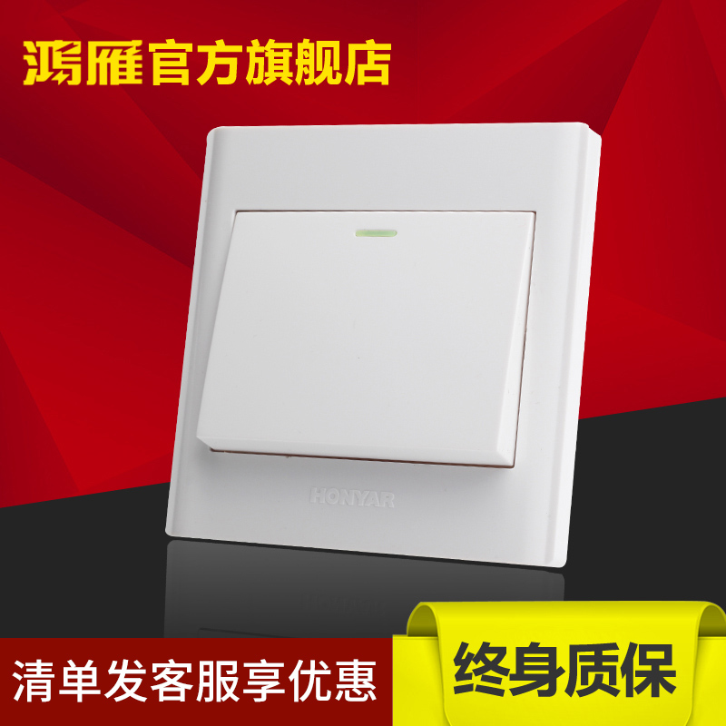 Swan goose switch, socket button, button, switch panel, switch panel, wall switch, one open single control, one open single connection