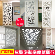 European carved ceiling hollow partition lattice solid wood porch Chinese screen density plate carved plate through the flower PVC