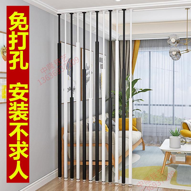 Simple modern office entrance decoration iron free punch screen partition column vertical bar grille separation