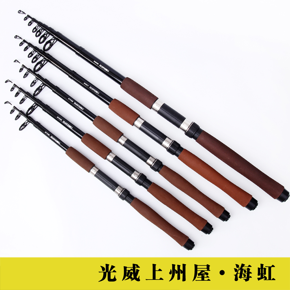 [The goods stop production and no stock]Guangwei Haihong 2.1 meters 2.4 meters 2.7 meters 3 meters 3.6 meters sea otters throwing fishing rods