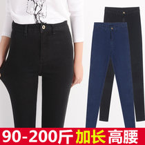 Korean high waist skinny black fat mm slim size feet pants