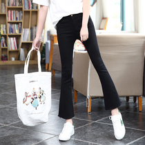 Micro-Raman in spring and summer stretch slim nine black Slim pants