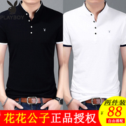 Two young male cotton short sleeved T-shirt collar with dandy half sleeve slim Mens pure summer