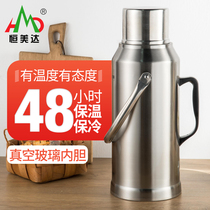 Hengda Thermos bottle household stainless steel kettle student dormitory thermos hot kettle insulation kettle Thermos Bottle