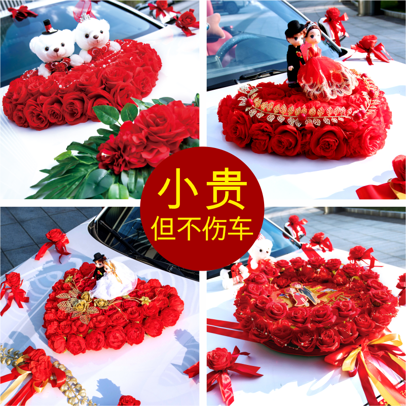 2020 net red main knot wedding car decoration car head flower full set of side flower car wedding team creative Chinese style
