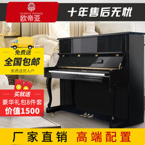 Germany Otis Asia new vertical home piano 123 Authentic 88 keys professional playing adult black and white piano