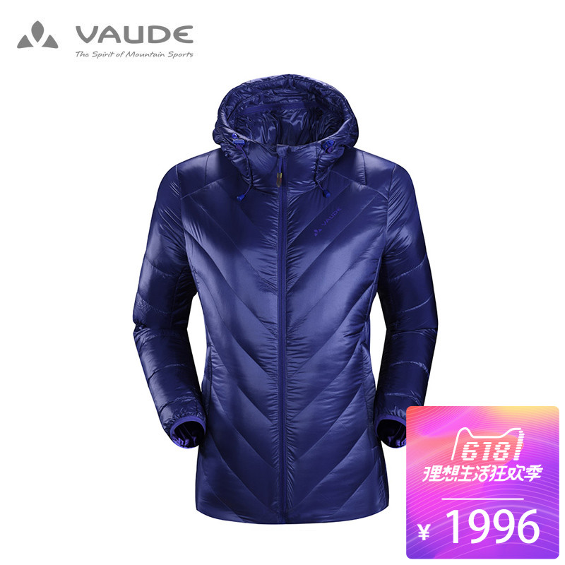 VAUDE Weide women's jacket, light velvet down jacket and down jacket