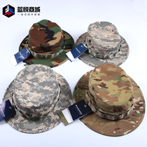 American Propper Hood anti-scratch camouflage male and female military fans outdoor sunscreen tactics mountaineering fishing sun hat