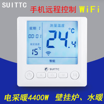 Xinyuan SUITTC Wall-hanging Furnace Temperature Controller Electric Heating Geothermal Heating Temperature Control Switch WIFI Mobile Telephone Remote Control