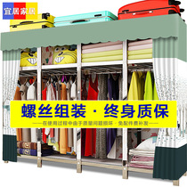 Stainless steel simple cloth wardrobe steel bold thick reinforced steel frame hanging folding double dust hanging clothes hanger