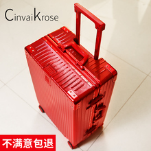 Net red ins suitcase small CK female right angle retro suitcase male aluminium frame pull rod password boarding box universal wheel