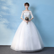 A new Korean bride wedding dress shoulder 2017 tail long sleeved lace Qi slim size wedding winter