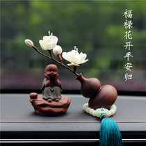 Inside the car accessories car ornaments high-grade atmosphere man goddess style creative car 2021 new console decoration