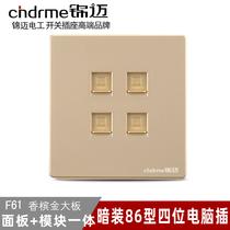 Jin mai скрытая установка 86 тип четырехпозиционный сетевой кабель розетка шампанского золотая панель 4 порта компьютерный сетевой разъем с модулем 4
