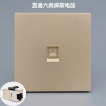 Golden single-port straight through six types of shielded cable socket gigabit computer module network extension butt panel plug