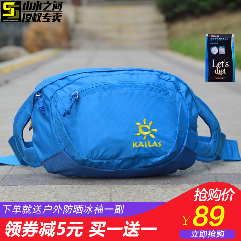 Big promotion kaileshi outdoor sports leisure chest bag waist bag men's multifunctional messenger bag women's single shoulder large capacity wear-resistant