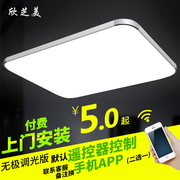LED ceiling lamp rectangular remote control air living room lamp modern simple bedroom lamp