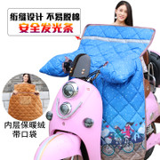 The electric car windshield is winter ride car battery kneepad warm winter windproof thickened Siamese motorcycle Leggings