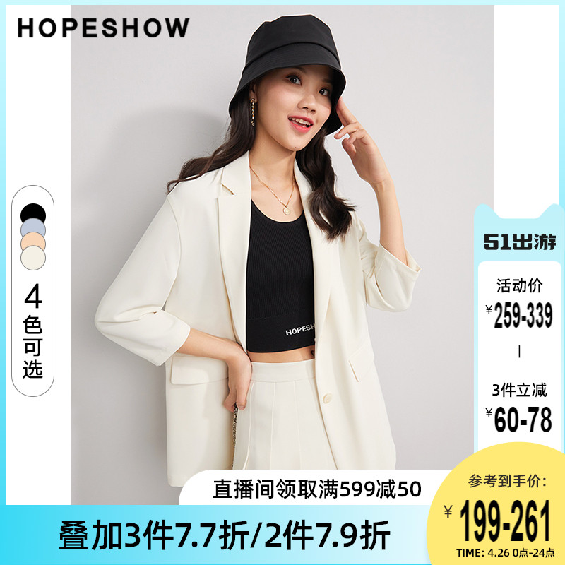 Red sleeve small blazer womens summer 2021 new lapel solid color thin loose hanging feeling wild temperament suit