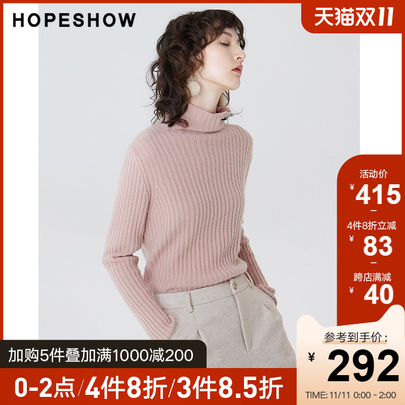 Red-sleeved sweater girl hopeshow winter dress new show thin with solid color semi-high collar knitted top