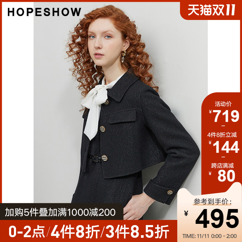 Red-sleeved fur coat womens winter 2020 new thin turn collar bright silk double-sided Hepburn windshield