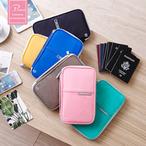 Travel Passport Package Multifunctional Passport Pack Ticket folder Travel Document storage Package Big ticket clip go abroad anti-theft RFID