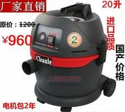 Le GST-1020 Hotel cleaner clean quiet room for cleaner household carpet cleaner