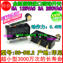 New original imported touch switch SS-5GL2 5A125VAC 3A250VAC