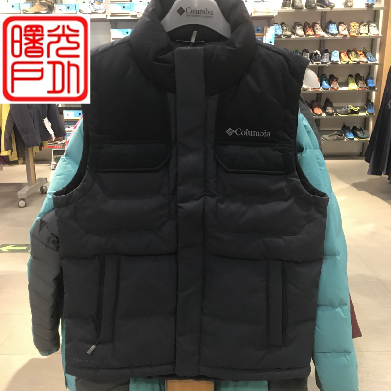 Promotion of Colombia outdoor autumn and winter autumn genuine 700 Peng thermal down warmth vest YM1573
