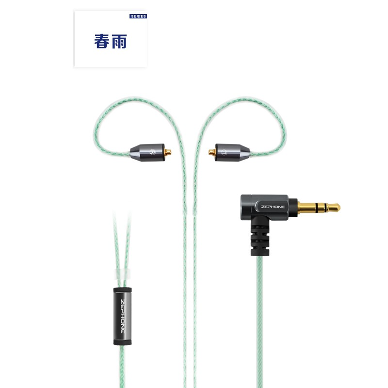 ZEPHONE Zefeng Chunyu ET4 Headphone Upgrade Line Iron Triangle IM01/02/03/04/50/70 Change Line