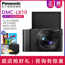Panasonic DMC-LX10GK-K Digital HD Home travel selfie camera LX10