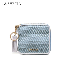 Rafi sting 2018 new ZIP multifunction purse short small woven wallet Han Edition tassel wallet square