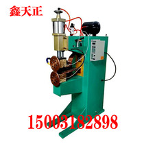 Xin Tian positive seam welding machine FN Stainless steel countertop basin vegetable basin Special welding Machine radiator storage tank tank tank