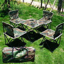 Ultra Light outdoor folding table and chair set self-driving picnic table and chair portable Beach Chair five-piece set combination