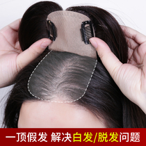 Bangs wig piece top hair patch female cover white hair fluffy natural invisible incognito real hair piece cover forehead