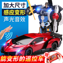 Remote control vehicle toy deformation robot King Kong model charge-action remote control car children toy car boy Racing