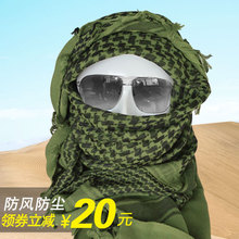 Wanma Tang Arab Square Scarf Tactical Scarf Outdoor Windbreak Warm Headscarf Cotton Men