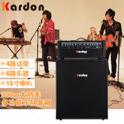 KARDON 300W band rehearsal performance Caton split keyboard bass speaker multifunctional electric guitar
