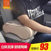 GiGi 汽车扶手箱垫 记忆棉中控箱垫 车用扶手套 汽车内饰扶手枕垫