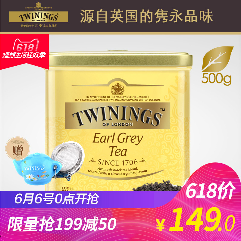 Twinings Twinings UK Giant Earl Black Tea 500g Cans Loose Tea Canned Imported Black Tea